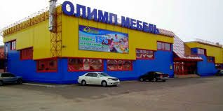 furniture-olimp-kms